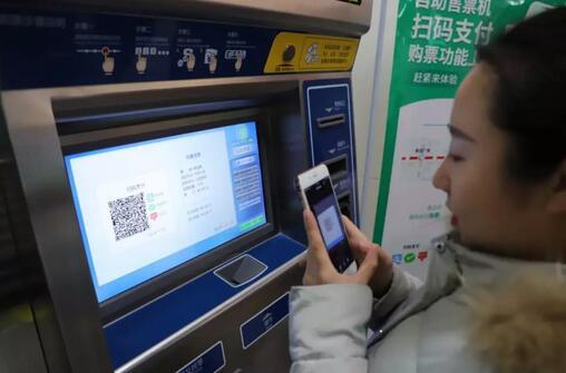 石家庄地铁可以扫码购票啦!