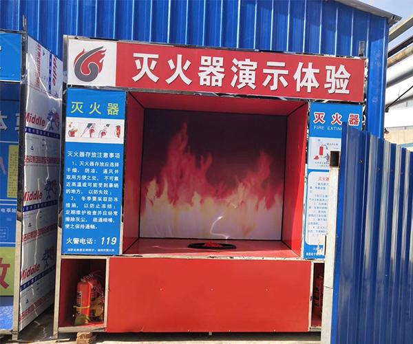 消防綜合用電體驗 (4).jpg