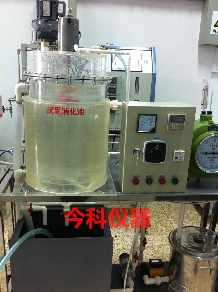 厌氧消化池装置.jpg