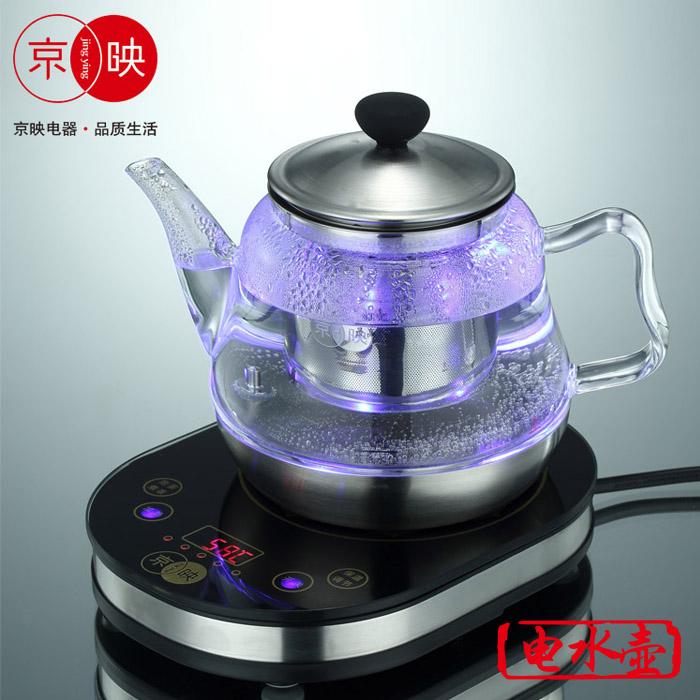 JY-7007電熱水壺