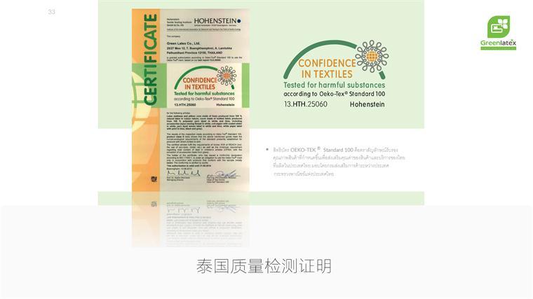 http://cdn053.yun-img.com/static/upload/kongbaid/news/20170822181433_23316.jpg