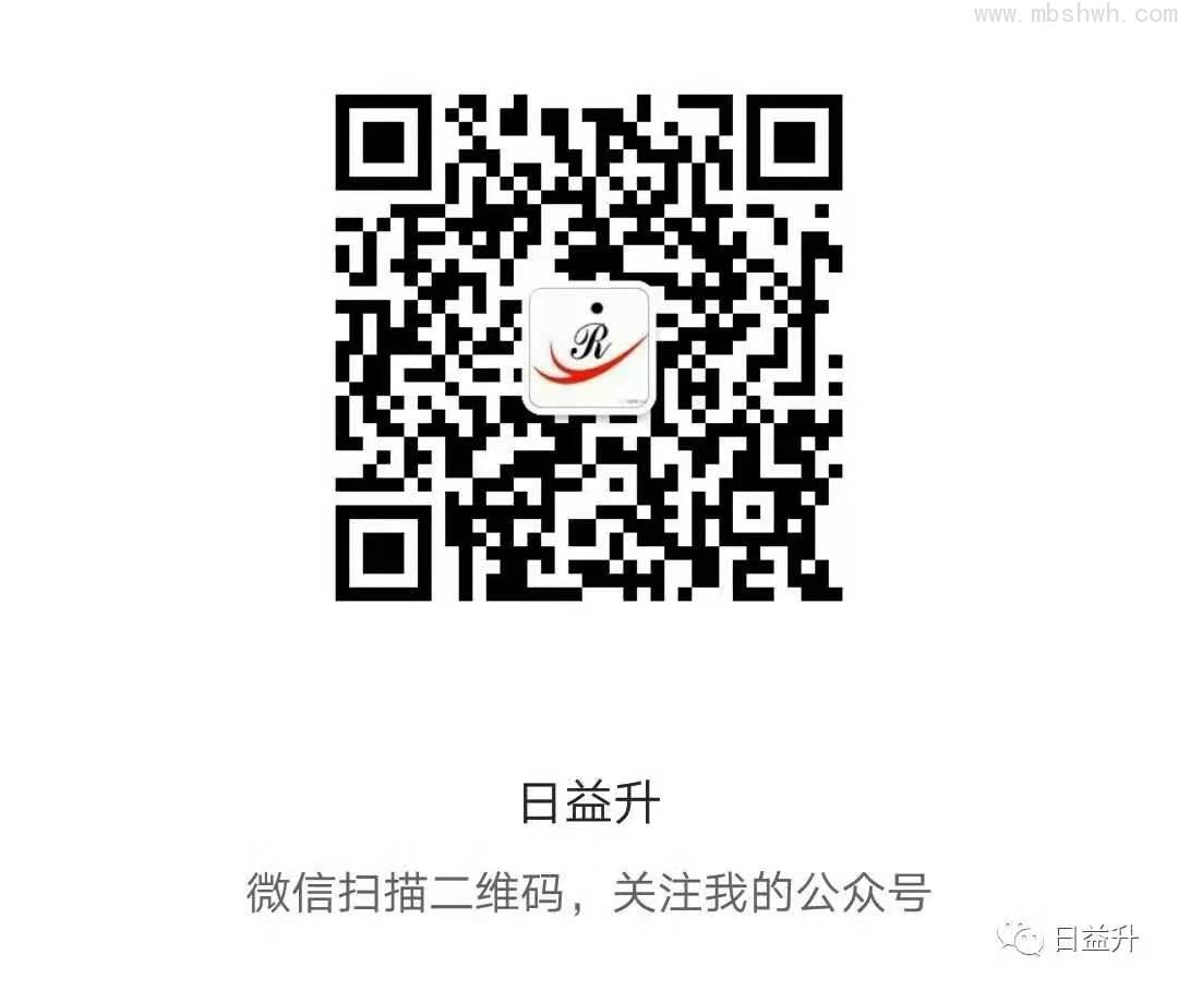 20200202050629_40779.jpg