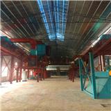 武安市科力型钢有限公司