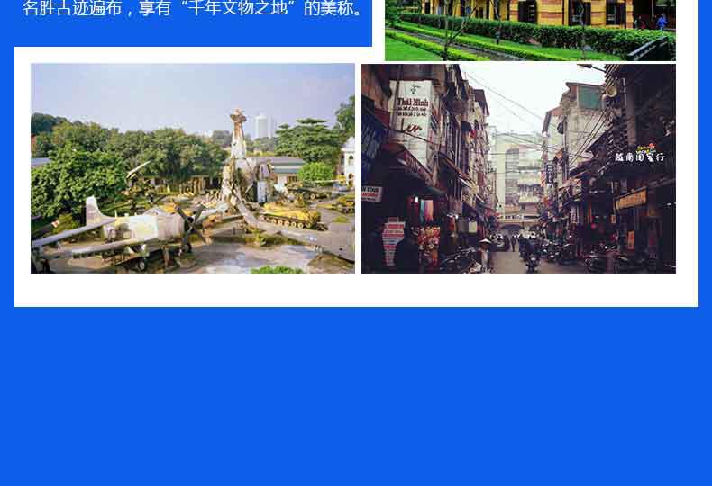 映像越柬-美奈_33.jpg