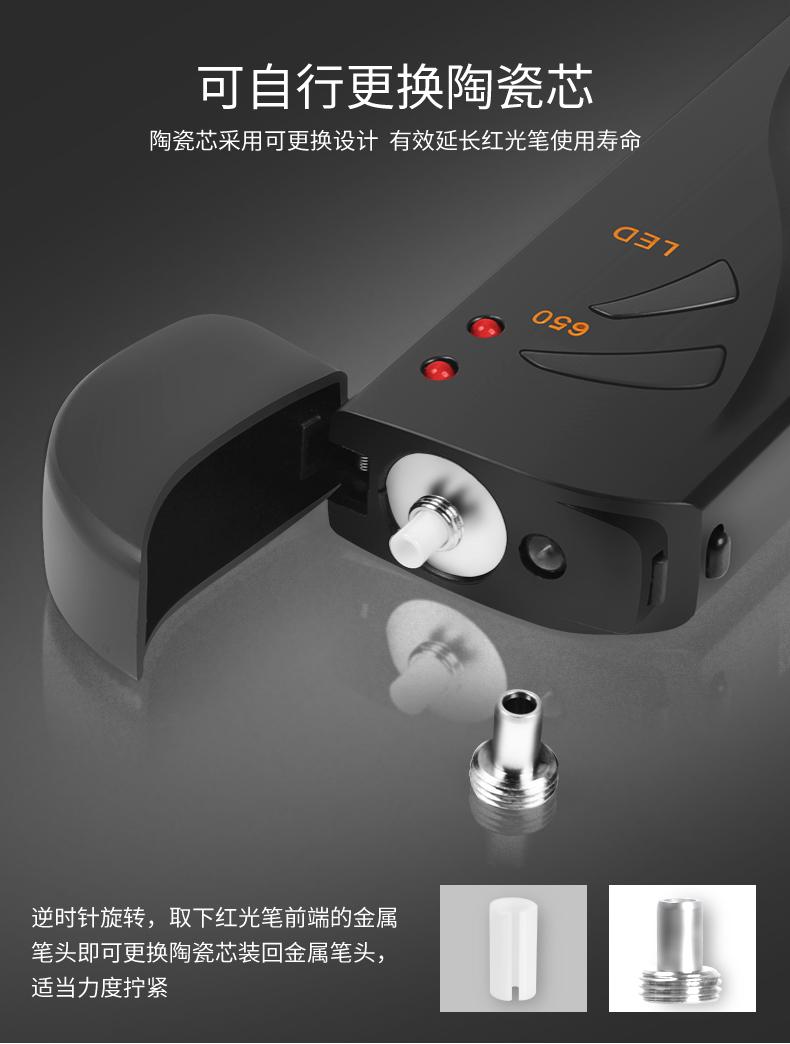 新款红光笔--描述1--锂电--天猫店专用_08.jpg