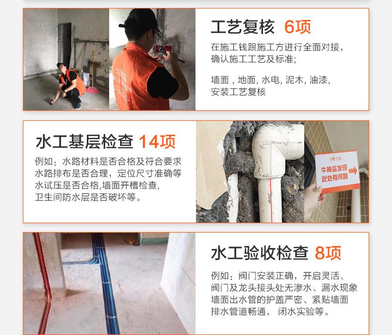 产品详情页_12.jpg