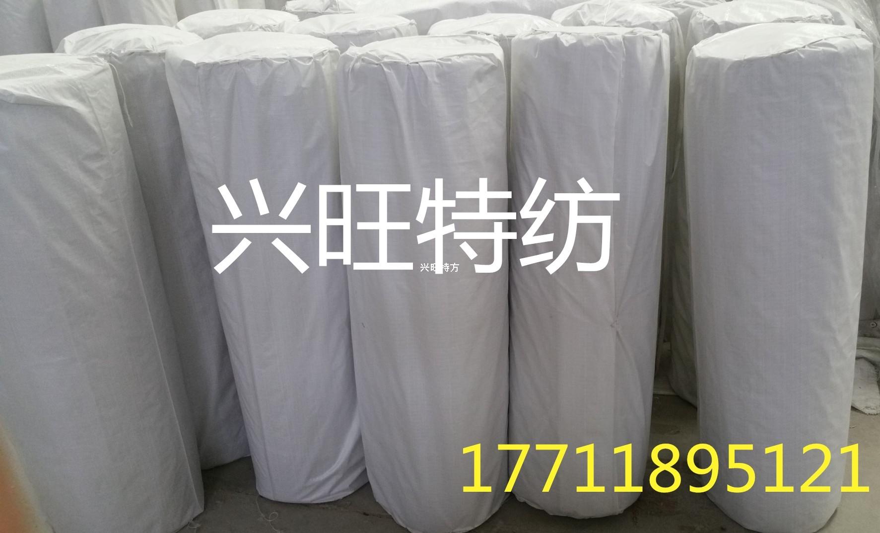 陶瓷纖維防火布