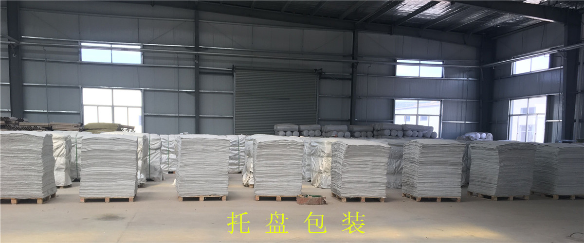 Ceramic Fiber Fireproof Cloth (Complete Specification)