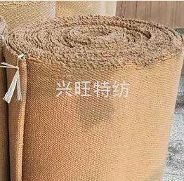 Ceramic fibre vermiculite cloth