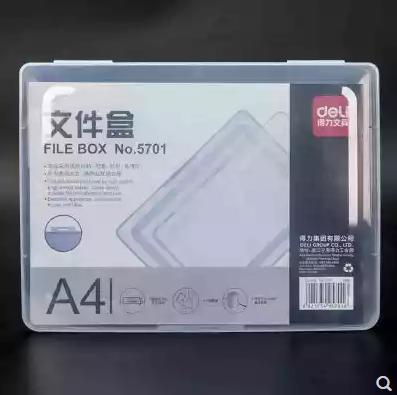 档案盒透明_得力(deli)5701 A4透明PP文件盒 透明蓝-档案盒-文管用品-热销 ...
