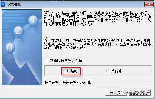 微信圖片_20200317175227.jpg