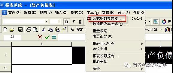 微信圖片_20200317175740.jpg