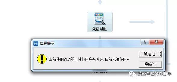 微信圖片_20200317180020.jpg