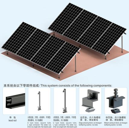 贵州地区平面屋顶光伏铝合金支架(前后立柱)