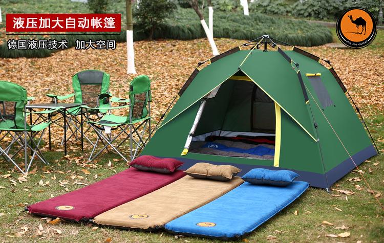 长沙户外帐篷