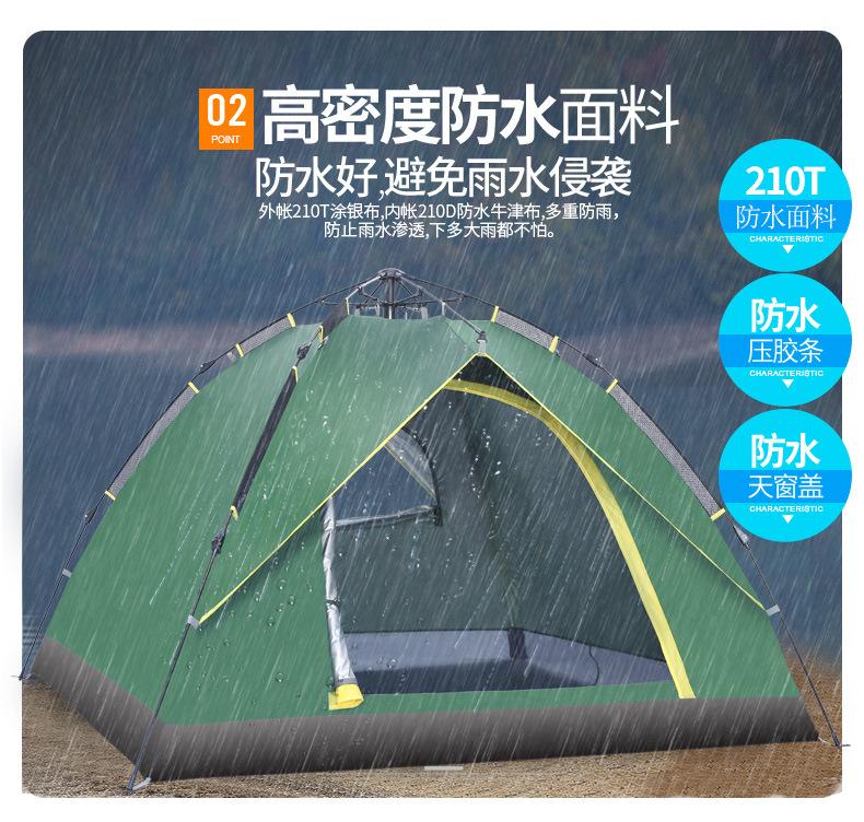 长沙露营帐篷