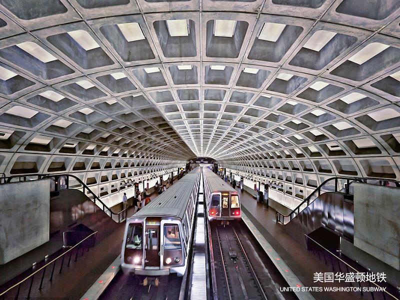 美国华盛顿地铁