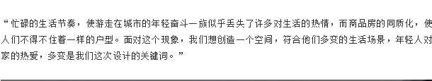美國雷帝LATICRETE——伊麗莎白_05.jpg