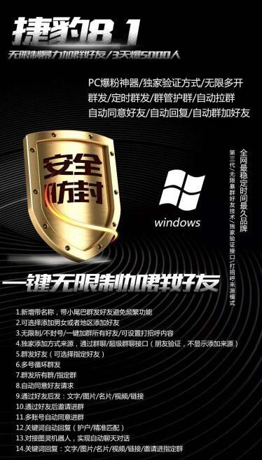 捷豹9.0【退出市场】
