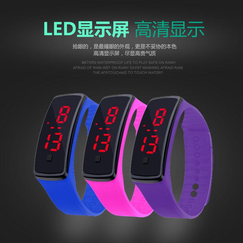 免费领取LED电子手环运动简约防水夜光数字情侣表男款女款