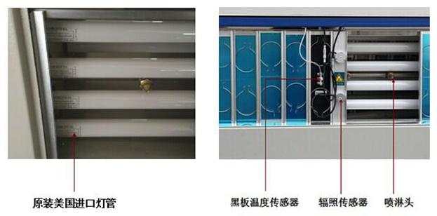 荧光紫外老化试验箱4.png