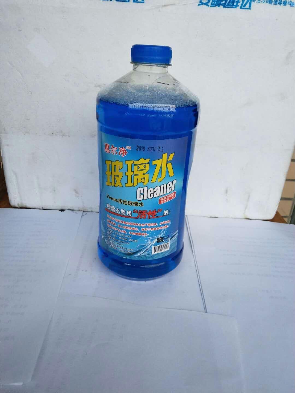 惠尔浄汽车玻璃水