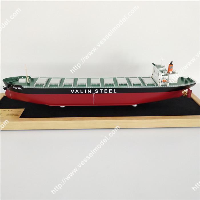 65cm 九艙散貨船模型制作_散貨船模型定做_海藝坊模型工廠