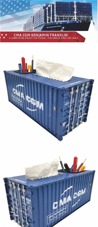 海藝坊集裝箱貨柜模型工廠生產制作各種:個性貨柜模型LOGO定制,個性貨柜模型定制定做,個性貨柜模型訂制訂做,個性貨柜模型紙巾盒筆筒。