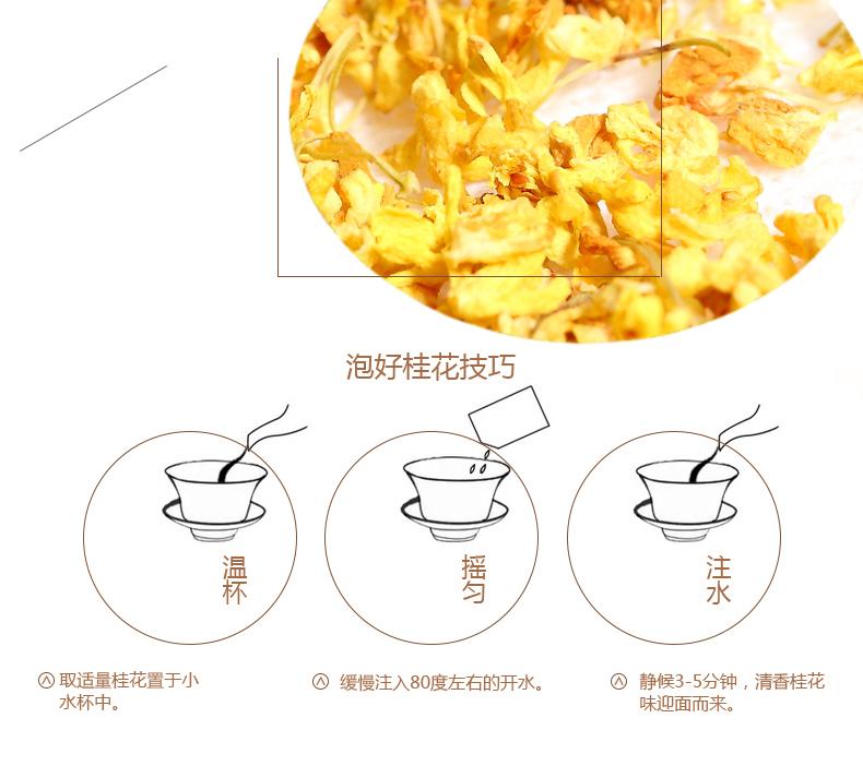 新桂花-副本_07.jpg