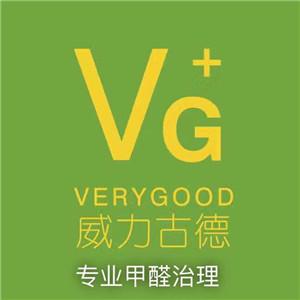 遂宁亚搏平台治理公司哪家好,就找威力古德环保