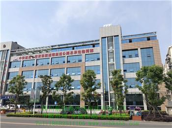 遂宁遂德高速公路有限公司办公大楼甲醛治理(除甲醛案例展示)