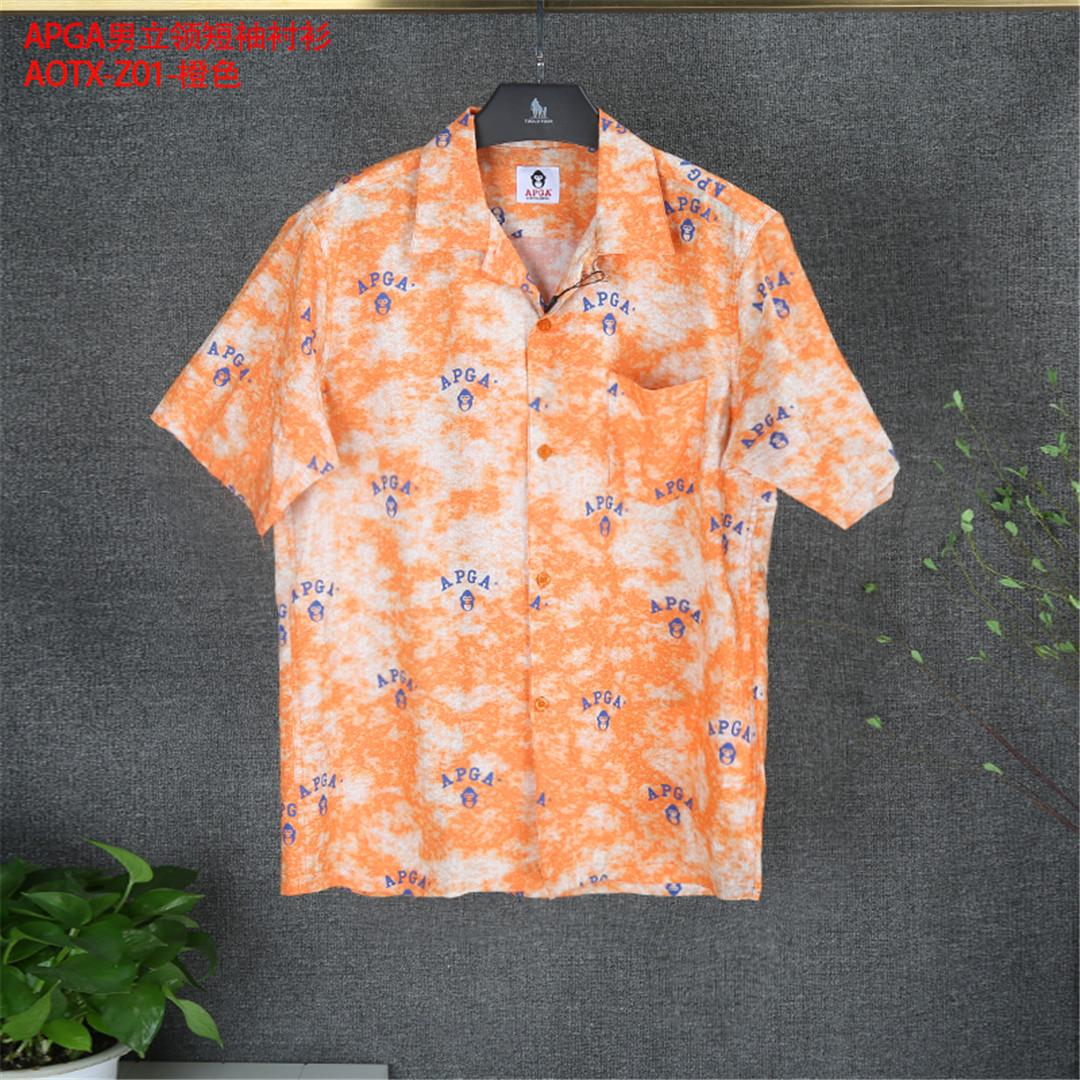 Z01-橙色.jpg