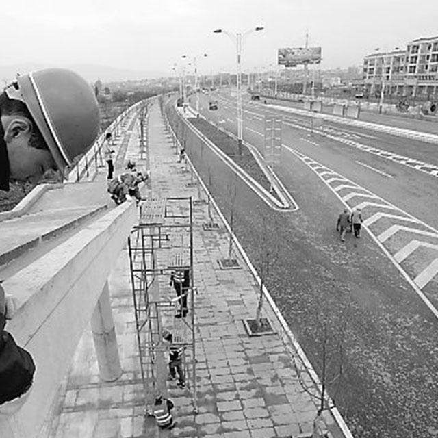 公路建设项目