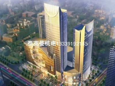 合肥新華僑飯店