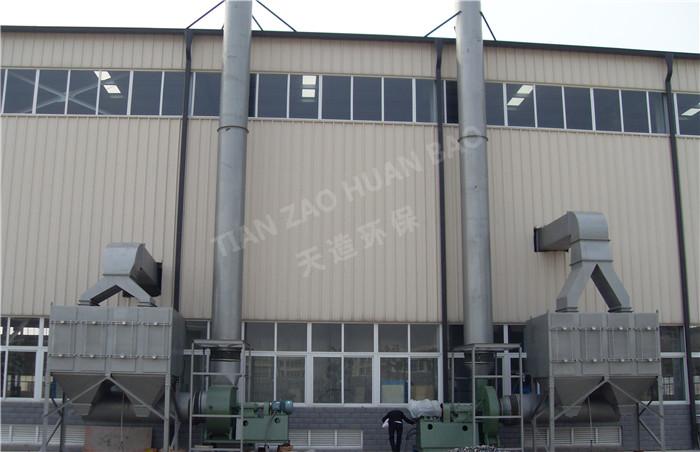 油墨厂废气处理设备:废气净化环保设备厂家