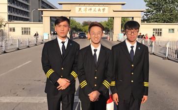 石家庄铁路职业技工学校天津学习