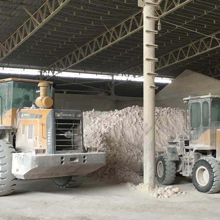 碱性氧化物通性_氧化镁-氧化镁-产品展示-潍坊圣川化工有限公司