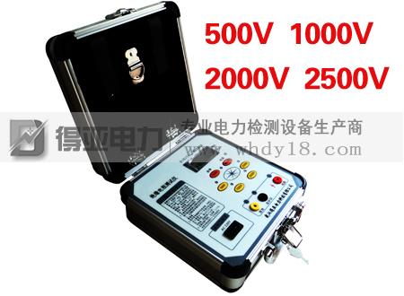 DY2671絕緣電阻測試儀