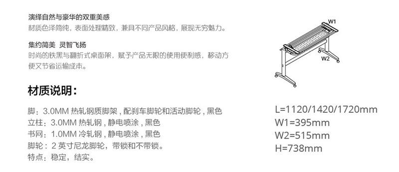 LS-710_副本_副本_副本_副本.jpg