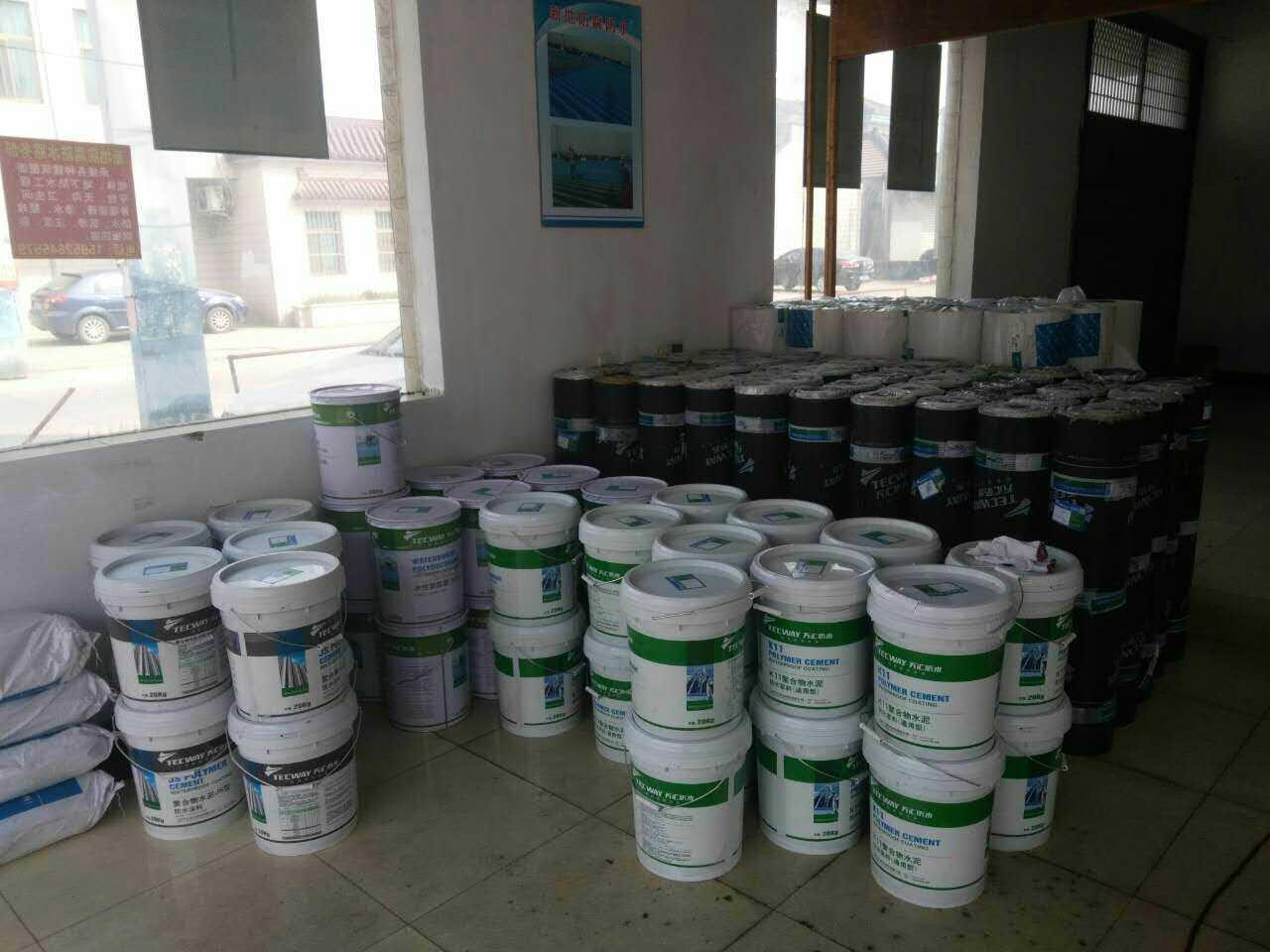 JS復合防水涂料