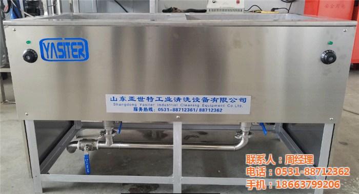 超声波清洗机2.jpg