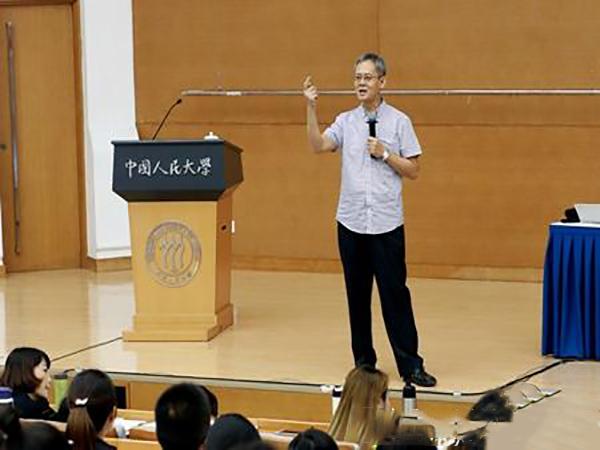 中国人民大学商学院教授--焦叔斌