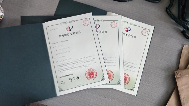 專利證書02