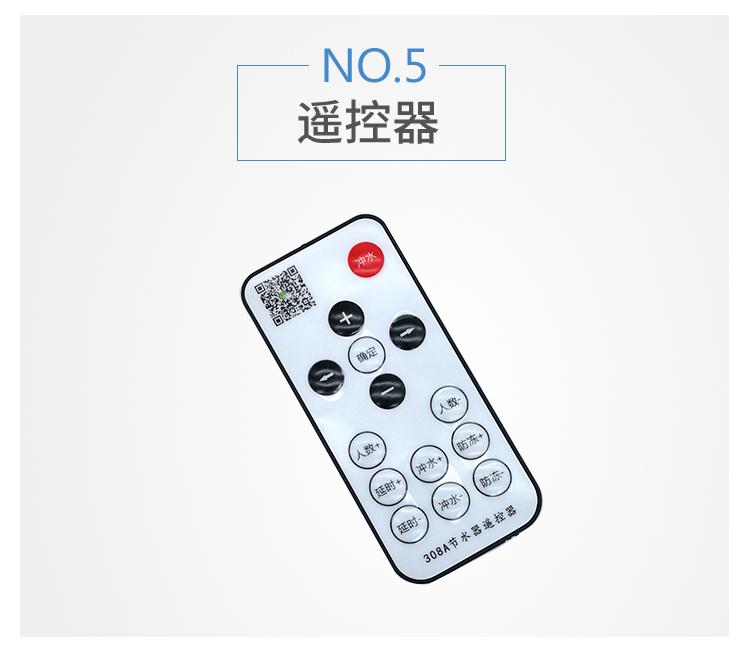 03YL-810K2系列_11.jpg