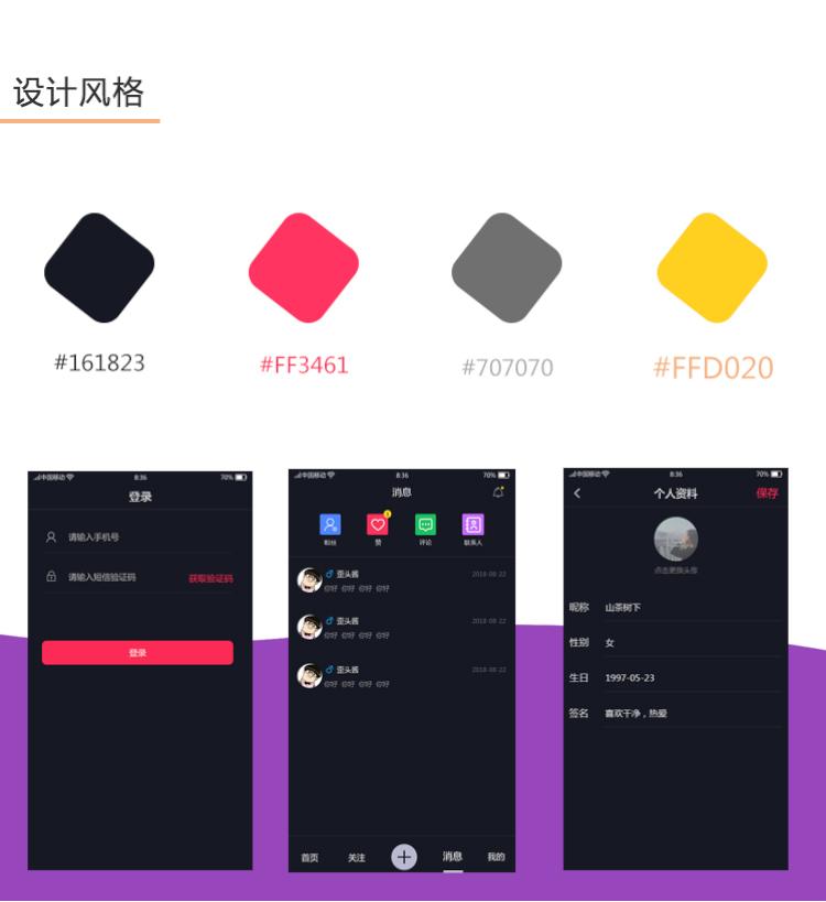 视频app_02.jpg