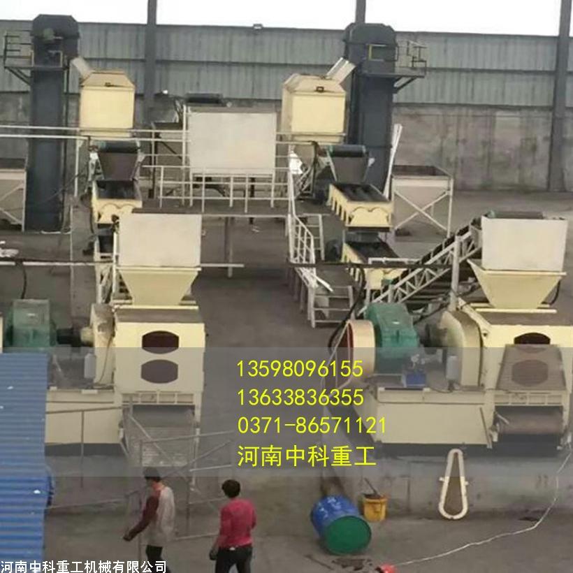 新疆托克逊煤场