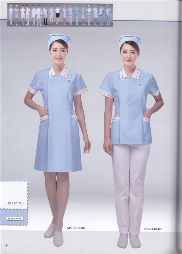 福州医生护士服