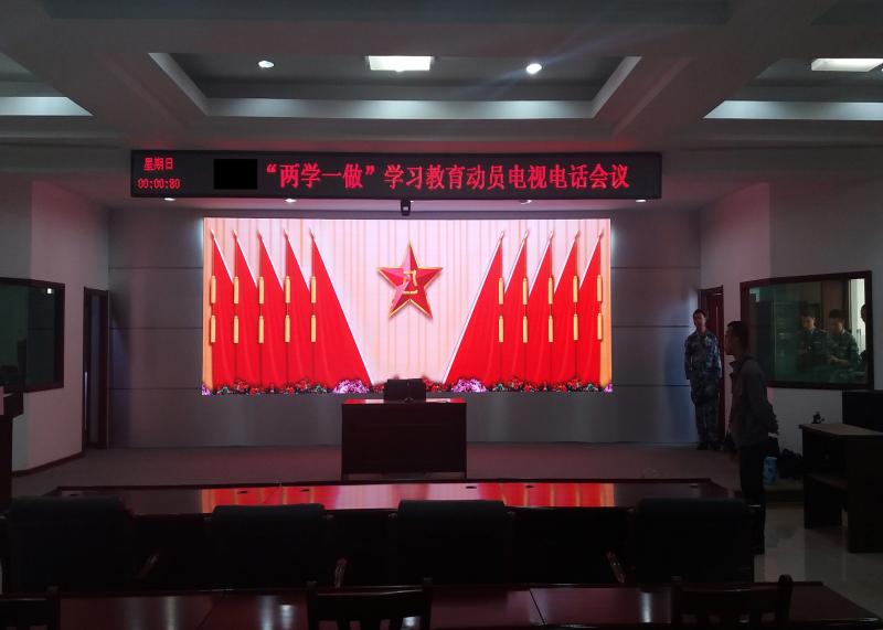 牡丹江某部队LED屏1