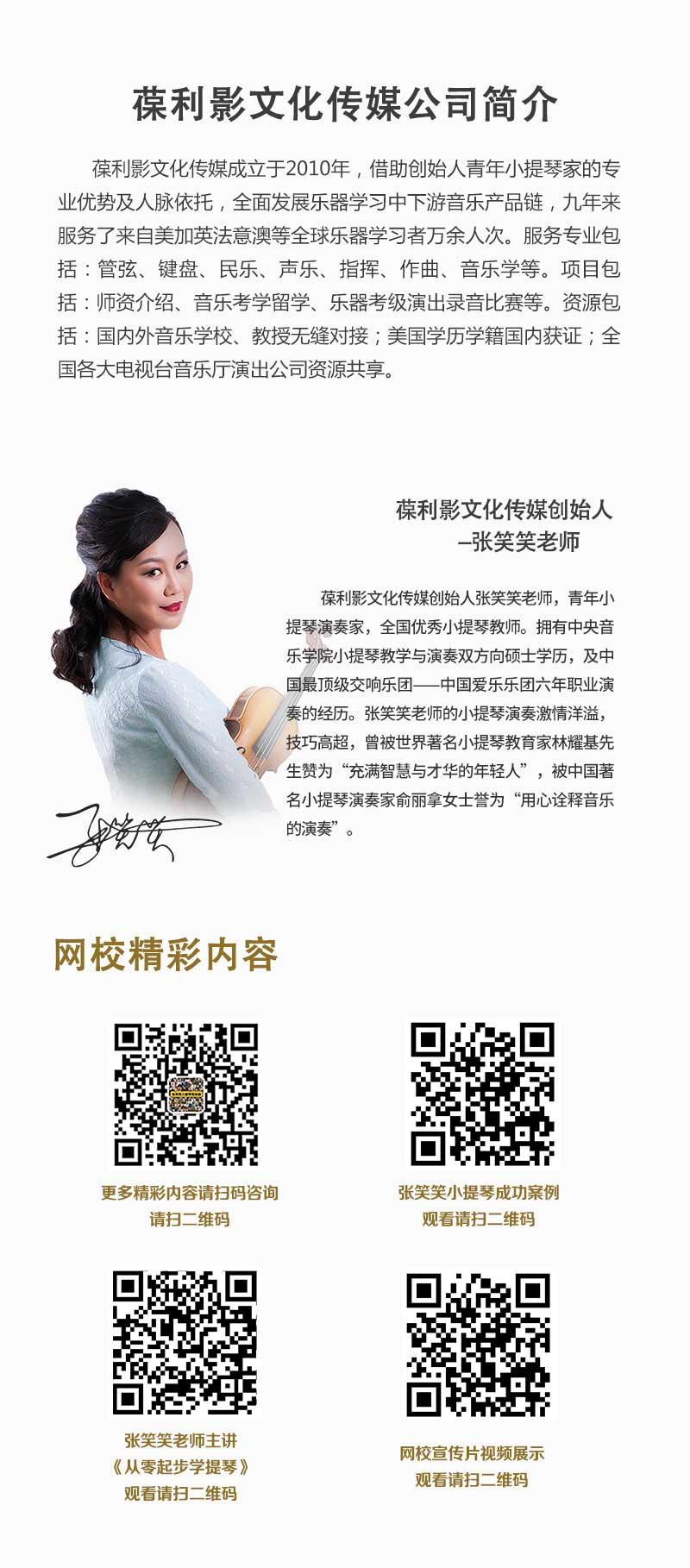 网页图片.jpg