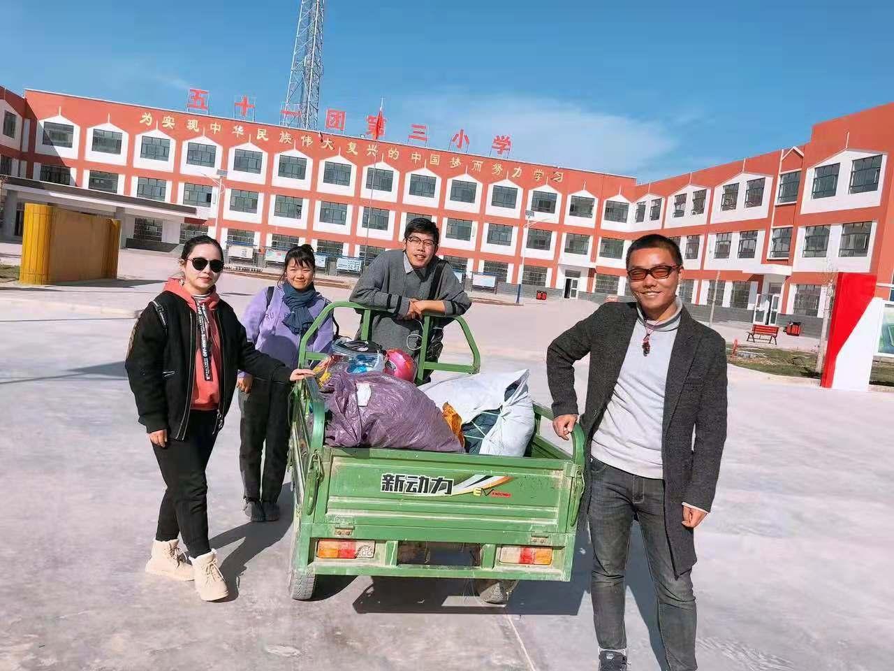 新疆助学活动